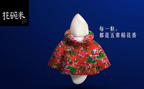 广东包装设计