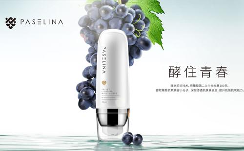 广州化妆品网络推广策划