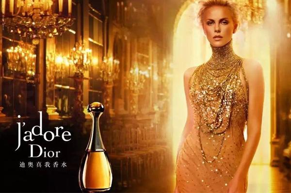 法国Dior(迪奥)