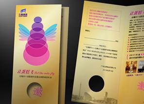 立高食品——中国烘培伟德体育娱乐的会议营销经典 width=