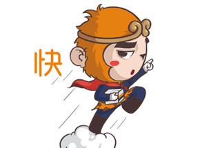 网上飞——广东网上飞巴士速递 width=