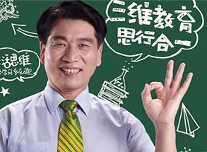 西周教育——中国幼儿教育引领者 width=