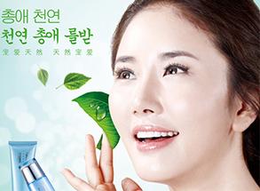 漾姬——为年轻肌肤量身定制的营养护肤伟德体育娱乐 width=