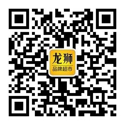 伟德国际体育官网伟德体育娱乐策划公司的微信二维码
