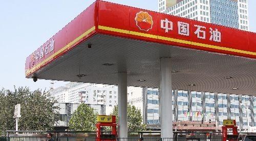 珠海石油的品牌营销策划案例