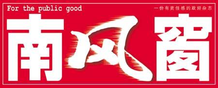 广州品牌策划公司的深度博弈