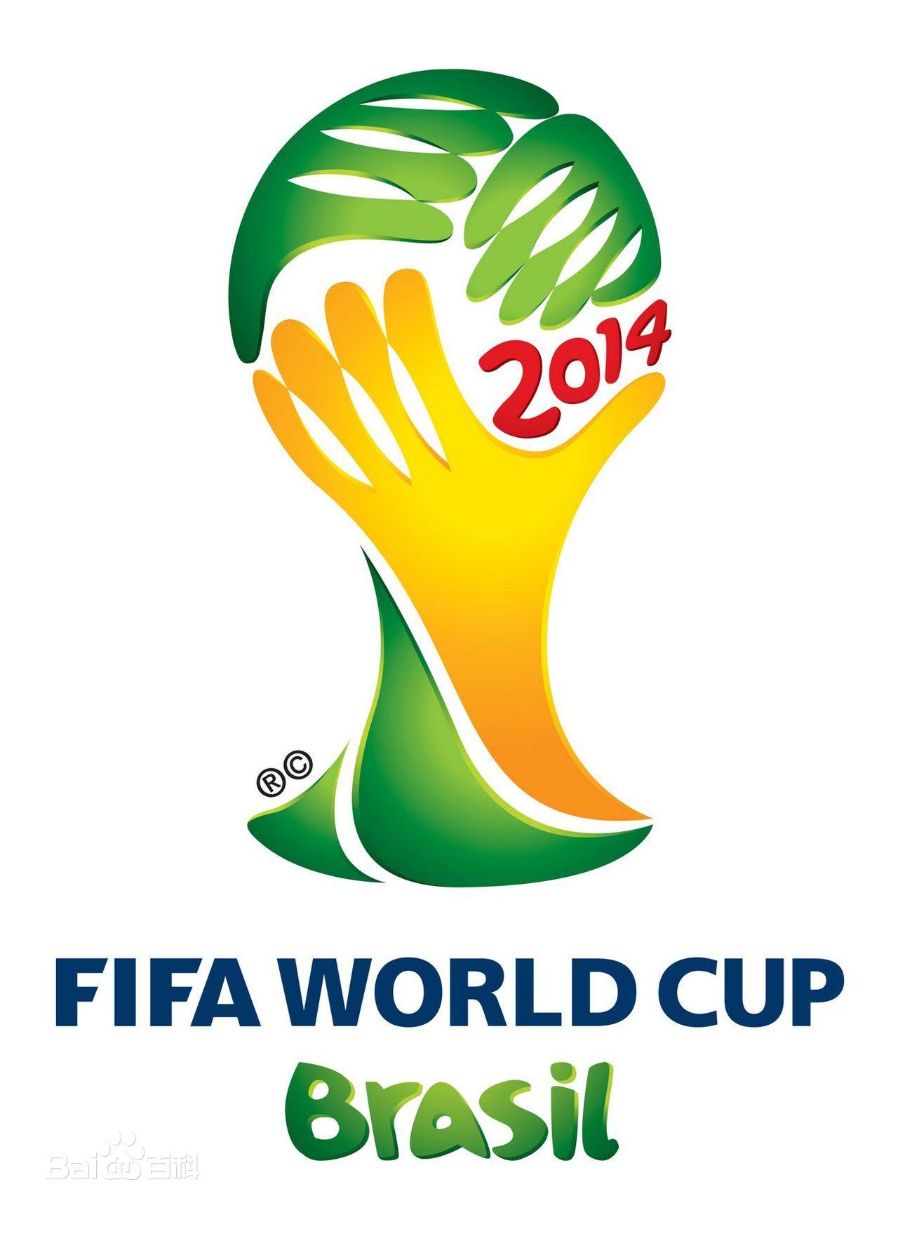 世界杯期间的营销策划方案