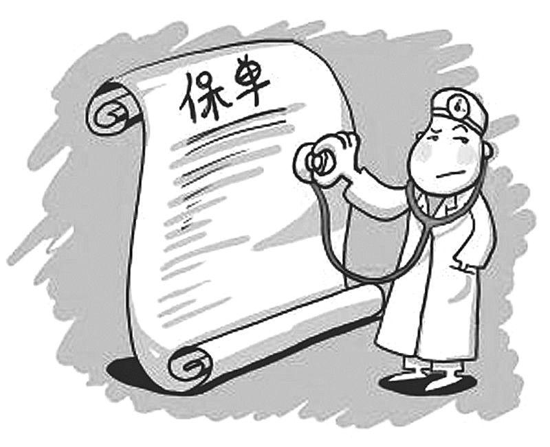 保险行业品牌形象的品牌诊断
