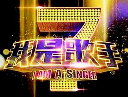 我是歌手第二季总决赛品牌策划流程