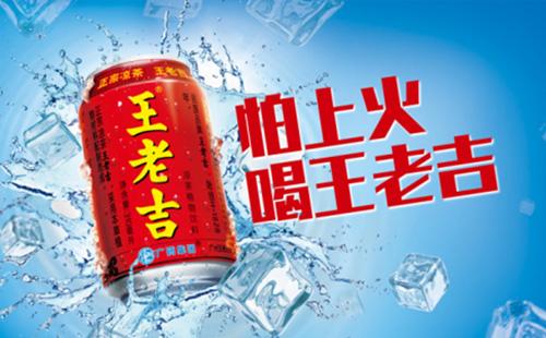 王老吉品牌营销案例