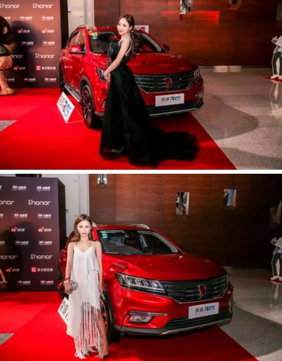 荣威RX5,超级红人节