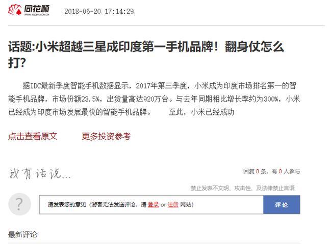 中国经济转型、结构性改革大方向就是从中国制造到中国品牌