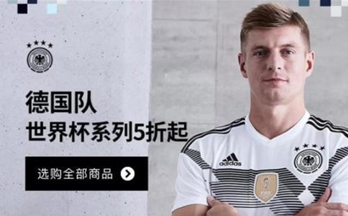 阿迪达斯世界杯品牌营销