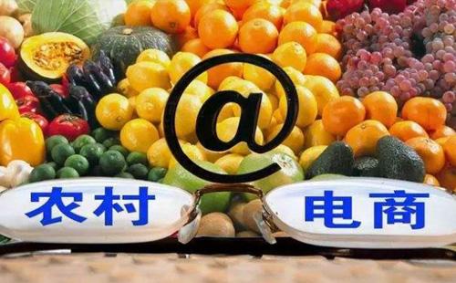 农产品+电商营销模式
