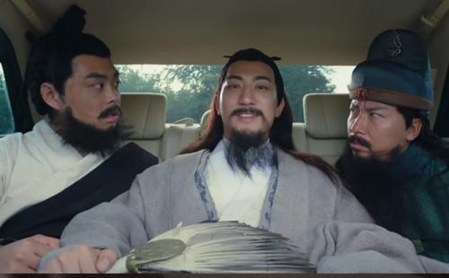 丰田汽车,三国趣味性营销