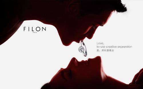 佛兰珠宝:爱,用创意表达