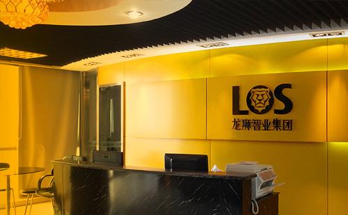 广州广告策划公司