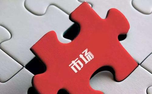 品牌策划帮助企业建立市场机制
