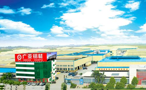 广亚铝材营销策划
