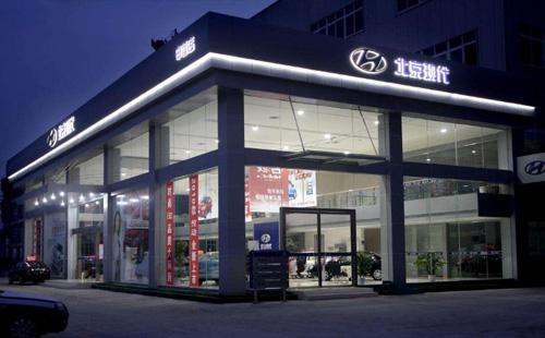 汽车行业清明营销活动